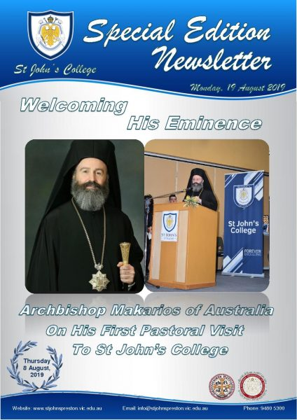 Special Edition Newsletter - His Eminence Archbishop Makarios Of Australia