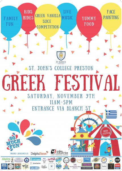 Greek Festival @ St Johns College Preston
