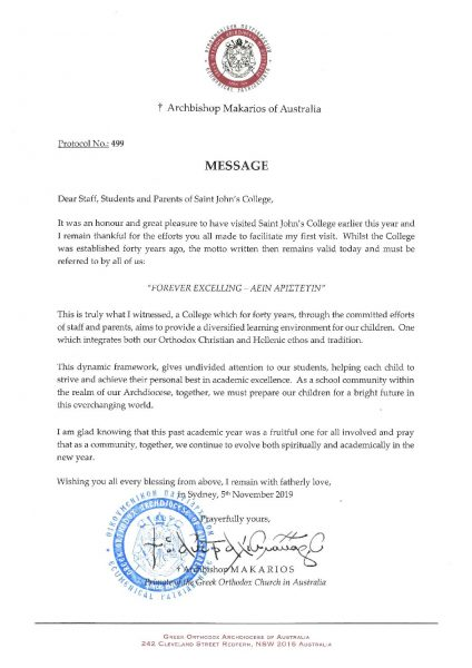 Letter From Archbishop Makarios of Australia