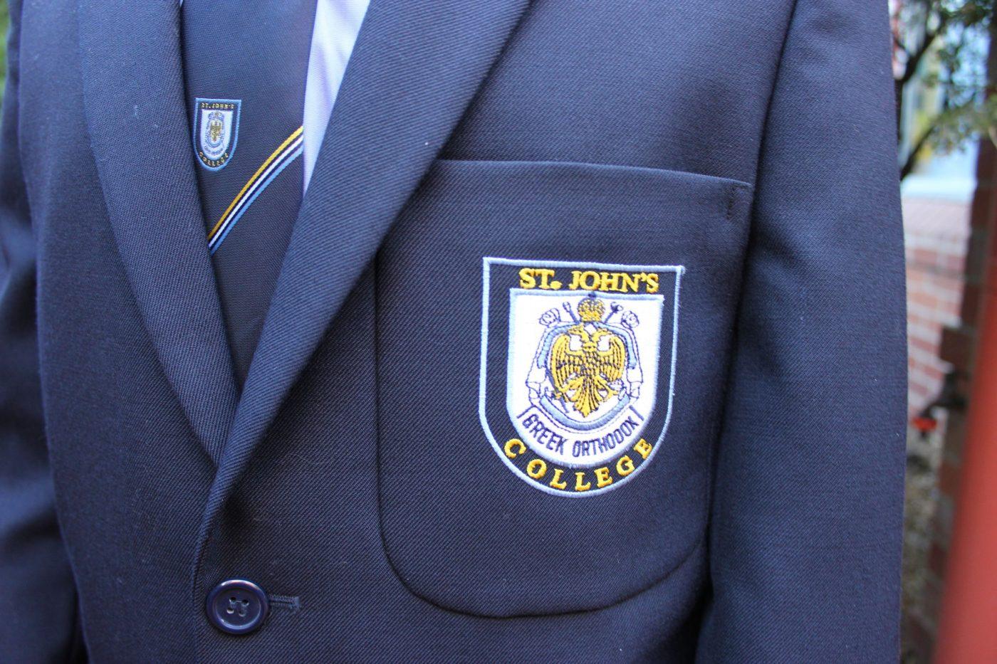 Uniform - 1